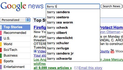 Google Suggest on Google News
