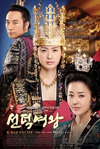 MON/TUES - MBC - QUEEN SEON DEOK 선덕여왕 (2009)
