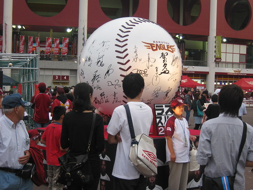 Thats the second largest autographed baseball Ive ever seen!