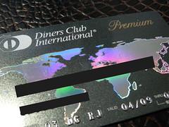 Diners Premium