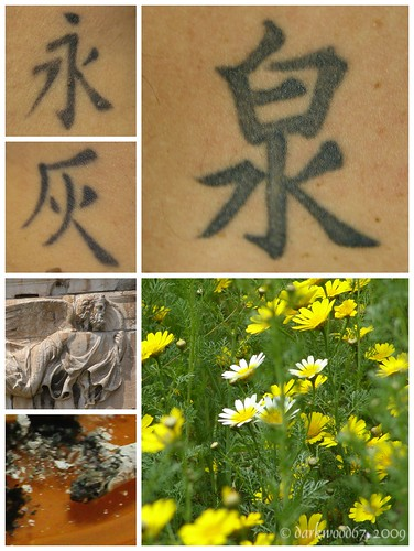 latin phrases tattoos bу pacxromana. Asian countries аrе famous fοr several