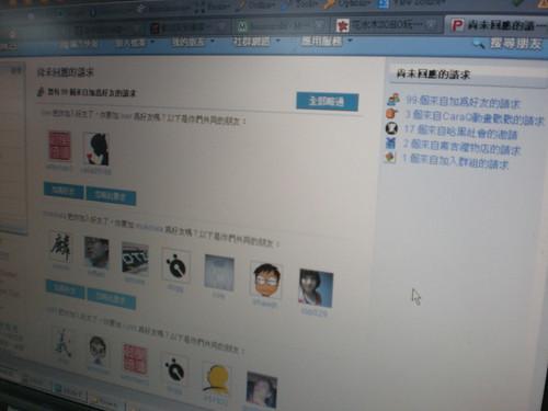 DSCN8948.JPGDSCN8948.JPG