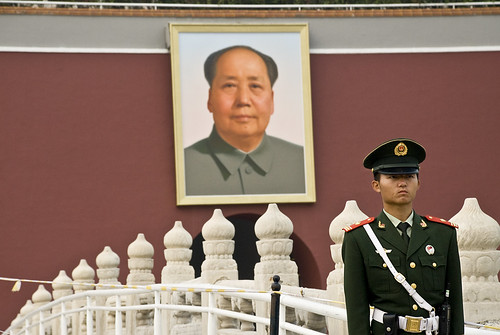 Mao Zedong proclaimed the People's Republic of China here on 1 October 1949.
