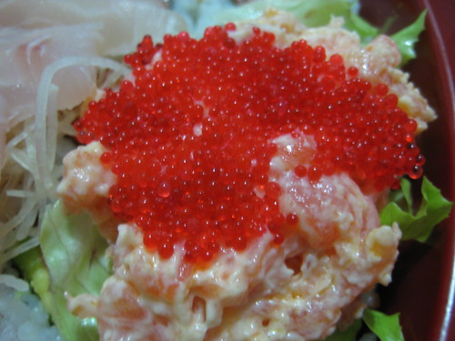 Spicy Salmon Tartar with fish roe