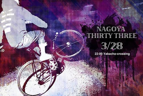 NAGOYA 33 09/03/28