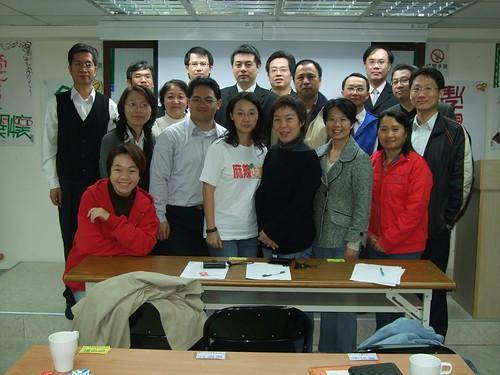 你拍攝的 20090326eComingClub_網路創業行大運PartII100.jpg。