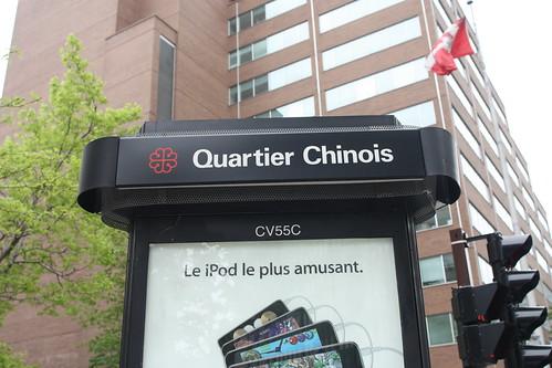 Quartier Chinois (Chinatown)!