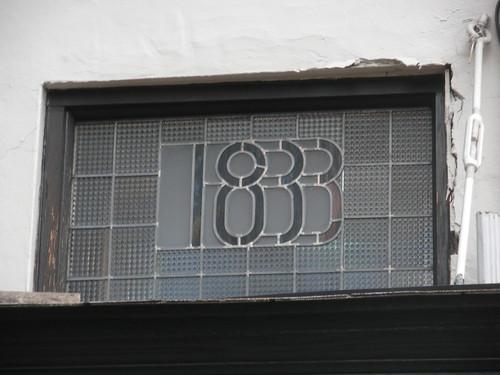 DSCN1804
