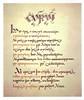 Elvish text 2