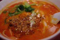 刀削坦々麺