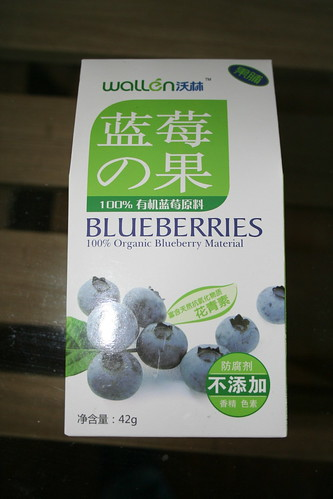 2011-04-04 - Health food store snack - 03 - Dried blueberries packet