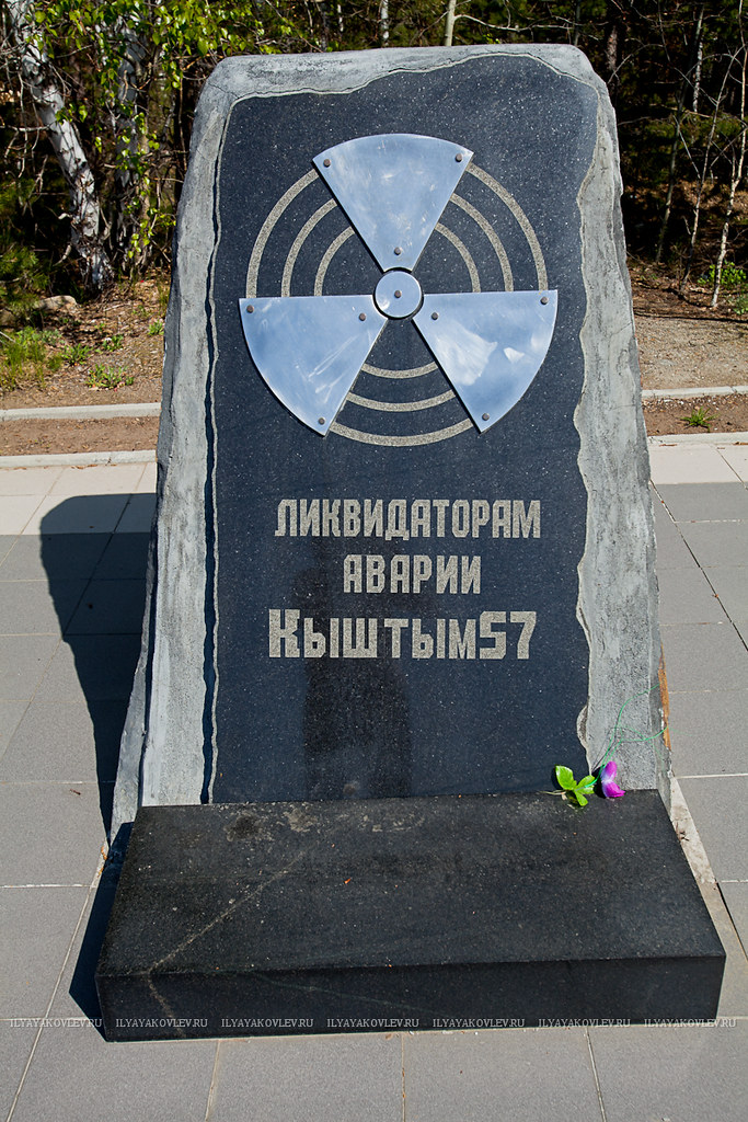 20110517-0512-ozersk