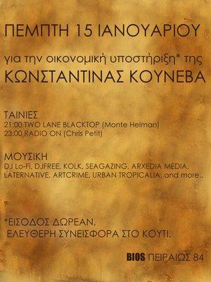 Kouneva_