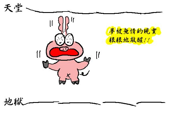 090120_06_年終