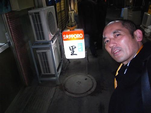 R0019896