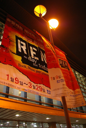 Musical Rent, 2009
