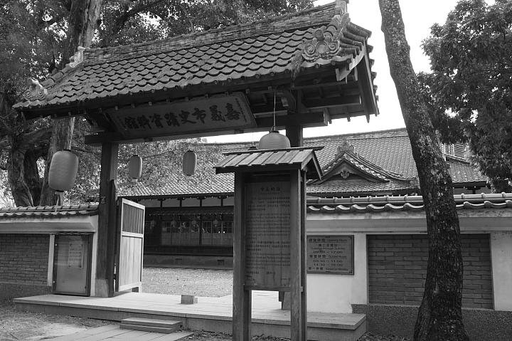 嘉義市史蹟資料館(黑白)12