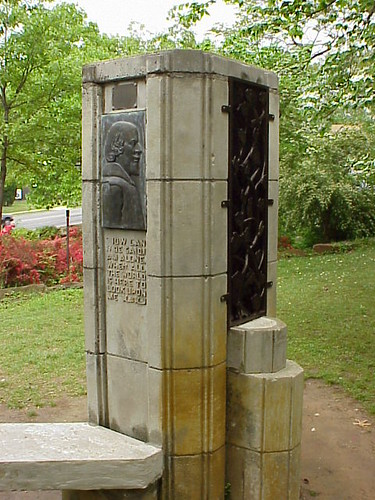Shakespeare Monument, Tulsa