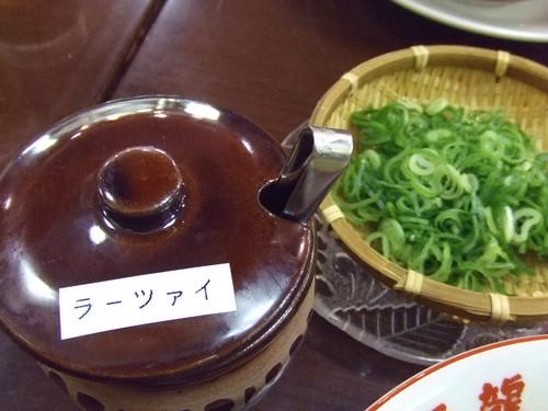 香龍 ラーメン 大竹 6