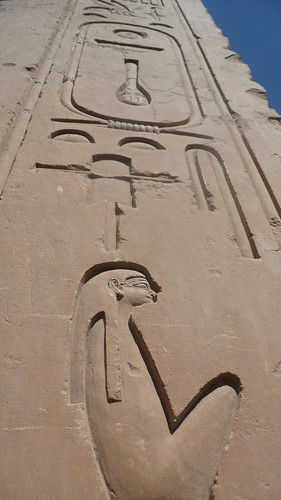 egypt 207