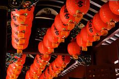 happy lanterns (ion-bogdan dumitrescu) Tags: red paper temple singapore chinese lanterns lantern thianhockkengtemple bitzi summer09 mg6823 ibdp hetempleofheavenlyhappiness findgetty ibdpro wwwibdpro ionbogdandumitrescuphotography