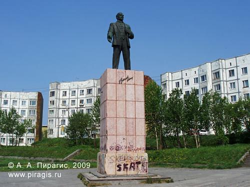 Петропавловск-Камчатский-4 ©  kudinov_dm