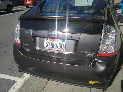 Car parked outside Twitter offices