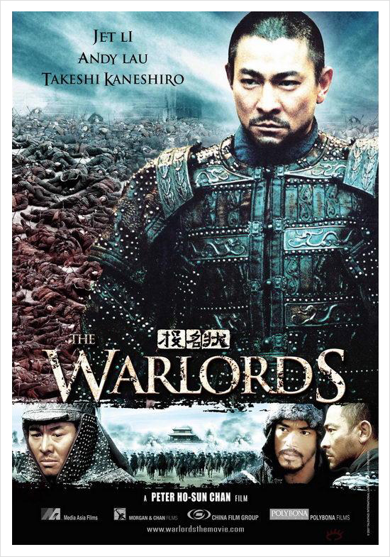 The Warlords Film posters(Jet Li+Andy Lau+Takeshi Kaneshiro+Xu Jinglei)