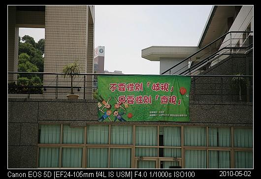 20100502slogan