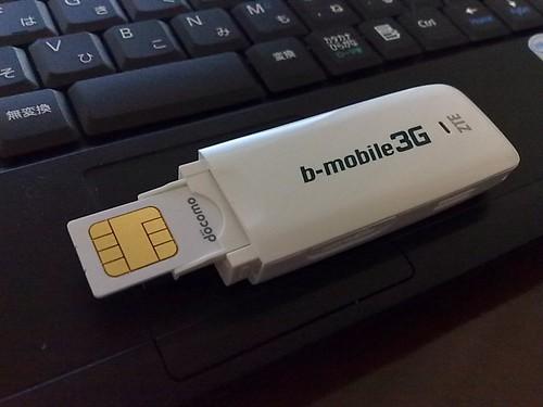 b-mobile 3G_004