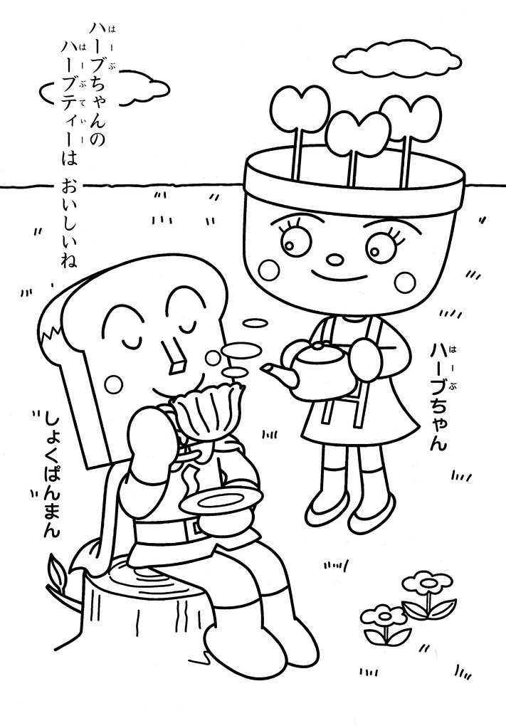 the world u0026 39 s best photos of anpanman and coloring
