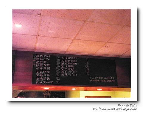 你拍攝的 090214 壹陸壹咖啡。
