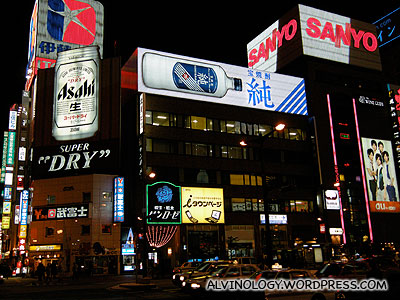 Lots of bright signboards
