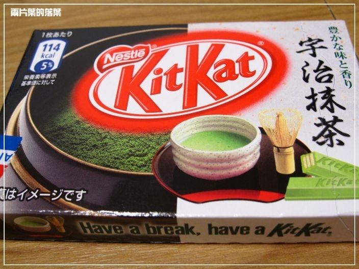 Kit Kat_01
