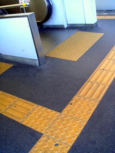 Franjas amarillas