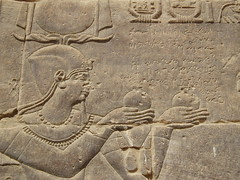 Side wall at Temple of Philae in Egypt (Cultural Crossroads) Tags: africa art egypt archeology egyptianart templeofphilae culturalcrossroads culturaltours exclusivetours