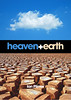 heaven&earth-1.jpg