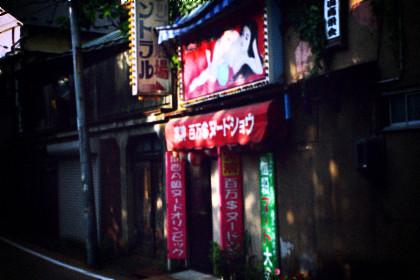 photo_20090710