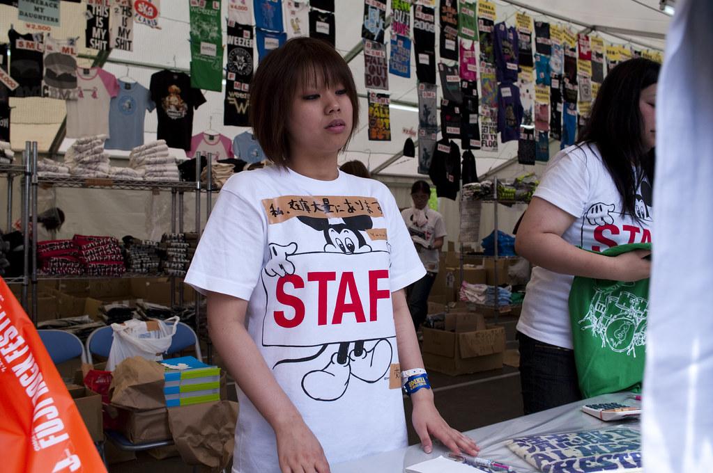 FUJI ROCK FESTIVAL 2009 フジロックフェスティバル 2009 1266