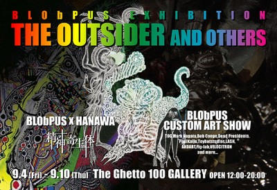 BLObPUS x Hanawa Show