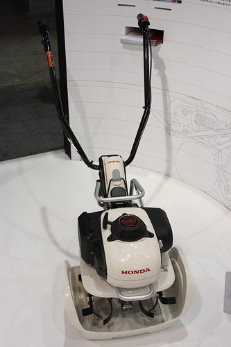 Honda Pianta