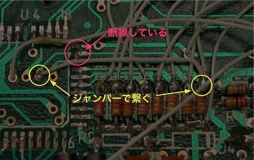 Key Pad Wiring