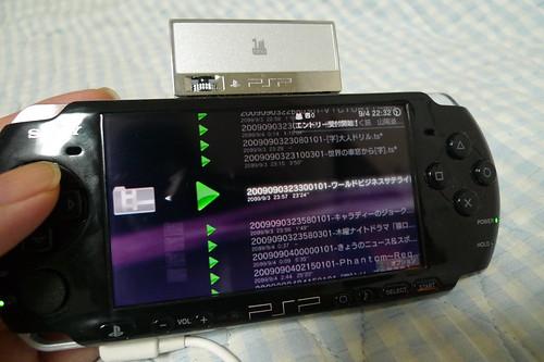 P1060806.JPG