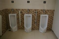 Chinese Urinals (Potjie) Tags: china suzhou tiger hill urinals