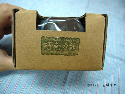 李媽媽私房手作手工餅乾產品名稱