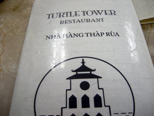Turtle Tower Menu