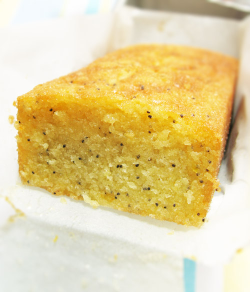 Almond-Lemon Tea Cake (cut)