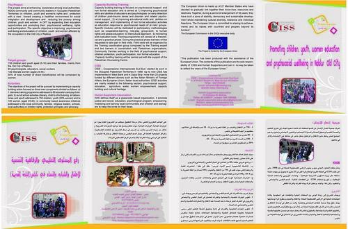 brochure progetto Bambini Nablus Palestina