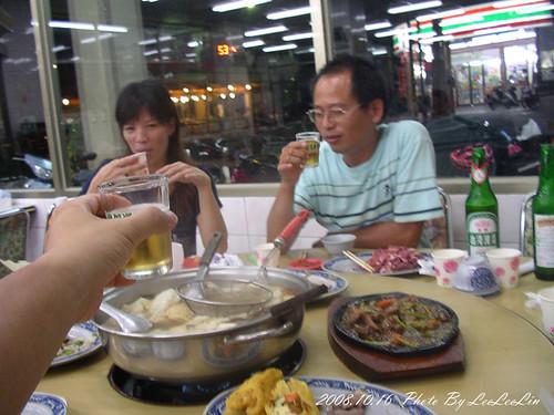 溪湖楊家羊肉爐|溪湖糖廠|單車環島全記錄