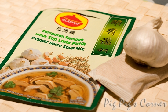 Pepper Spice Soup1